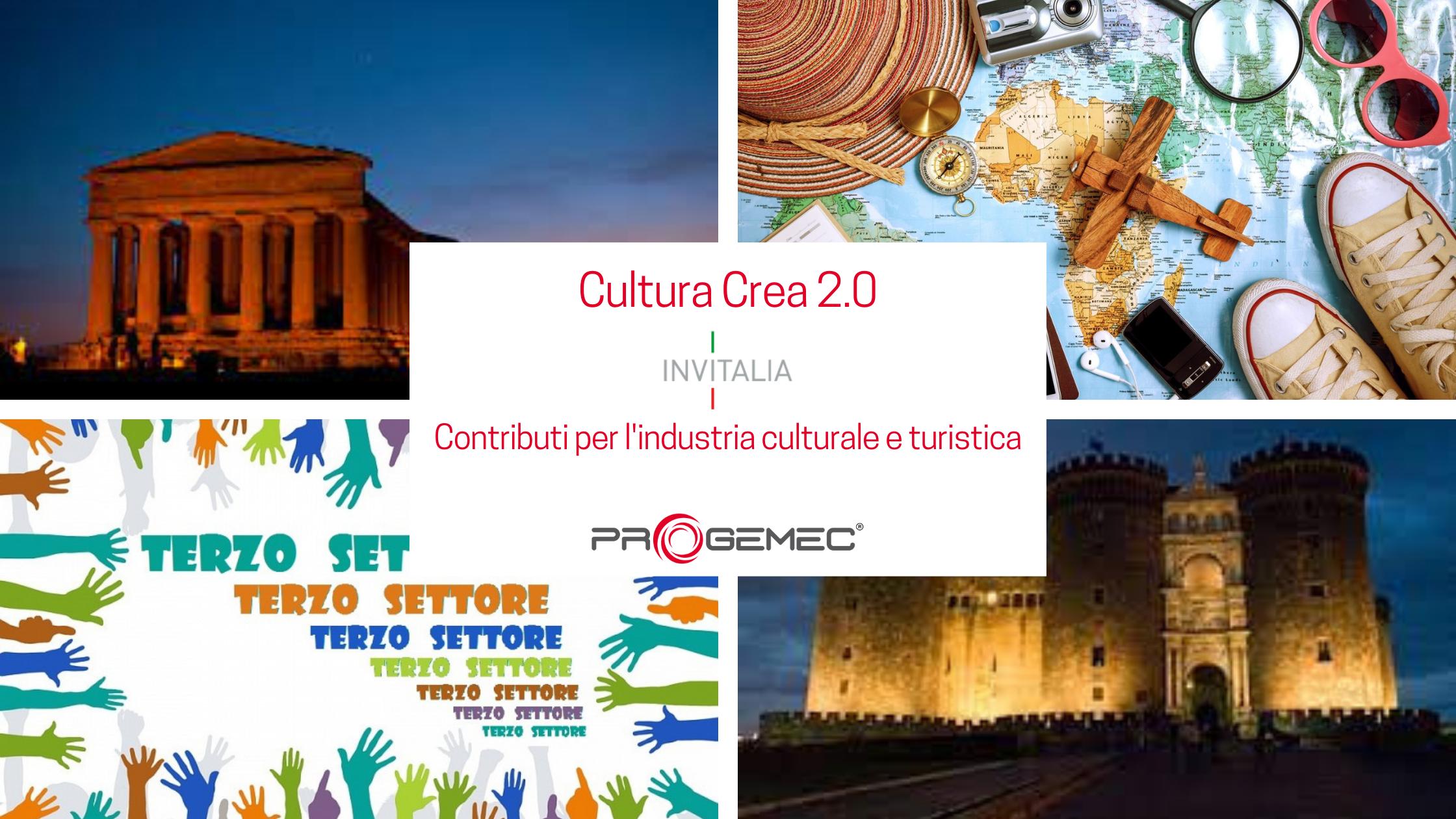 Industria culturale e turistica